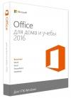 Office для дома и учебы 2016